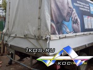 """Задний борт на """"Газель"""", штатный,  в сборе. Цена 3 500 руб.  (Комплект из 3 бортов 11 000 р). Установка."""