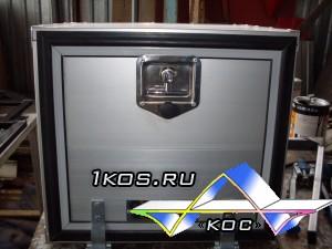 Алюминиевый ящик 500*400*450 мм