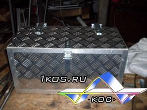 Алюминиевый ящик 500 * 400 * 400 мм