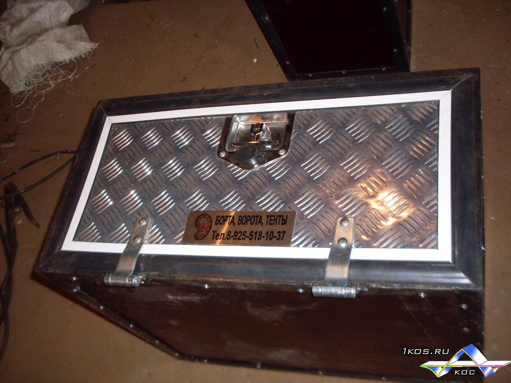 Ящик с рифлёной алюминиевой дверцей и нержавеющим замком.