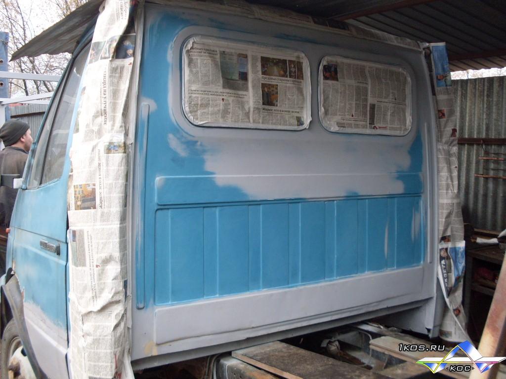 Покраска кабины.