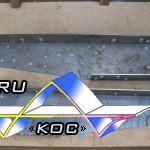 Усилители рамы за кабиной толщина 3 или 4 мм