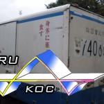 Фургон изотермический (Д 3100 мм * В 1900 мм, Ш 1830 мм) .