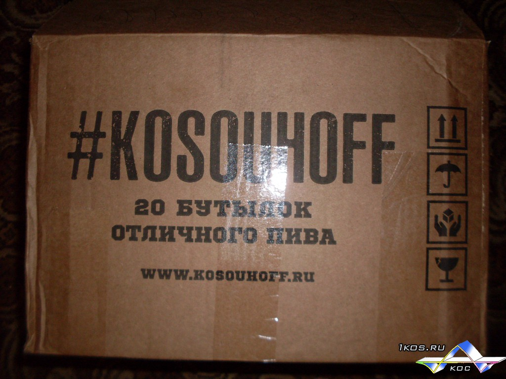 "Пиво ""Косоухофф""."